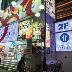 Отель Capsule and Sauna New Century Япония, Токио - отзывы, цены и фото номеров - забронировать отель Capsule and Sauna New Century онлайн