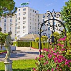 Отель Abano Astoria Италия, Абано-Терме - отзывы, цены и фото номеров - забронировать отель Abano Astoria онлайн спортивное сооружение