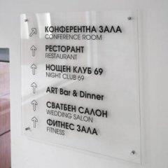 Отель Arpezos Болгария, Карджали - отзывы, цены и фото номеров - забронировать отель Arpezos онлайн фото 2