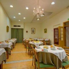 Отель Inn Rossio Лиссабон помещение для мероприятий
