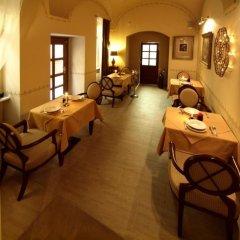 Отель Almandine Чехия, Прага - отзывы, цены и фото номеров - забронировать отель Almandine онлайн питание фото 2