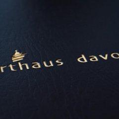 Отель arthausHOTEL Швейцария, Давос - отзывы, цены и фото номеров - забронировать отель arthausHOTEL онлайн питание фото 2