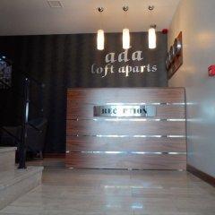 Отель Ada Loft Aparts парковка