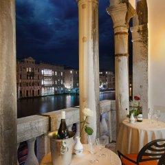Hotel San Cassiano Ca'Favretto питание
