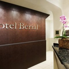 Hotel Berial спа фото 2