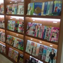 Отель Internet Comic Café YOMIHOO - Adults Only развлечения