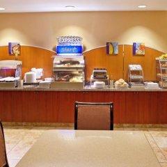 Отель Holiday Inn Express & Suites Niagara Falls США, Ниагара-Фолс - отзывы, цены и фото номеров - забронировать отель Holiday Inn Express & Suites Niagara Falls онлайн питание фото 3