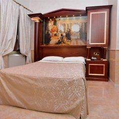 Отель Pantheon Италия, Рим - отзывы, цены и фото номеров - забронировать отель Pantheon онлайн спа