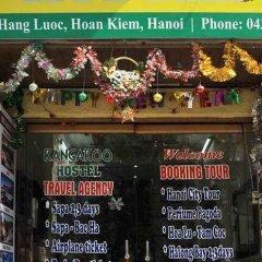 Отель Hanoi Old Quater Guest House Ханой питание фото 3