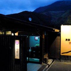 Отель Ryokan Yufusan Хидзи развлечения