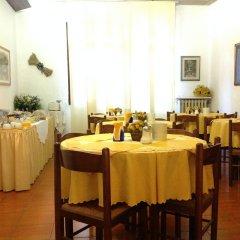 Отель S. Antonio Италия, Падуя - 1 отзыв об отеле, цены и фото номеров - забронировать отель S. Antonio онлайн питание