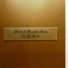 Hotel Route-Inn Court Fujioka сауна