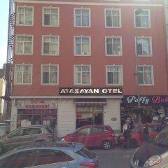Atasayan Турция, Гебзе - отзывы, цены и фото номеров - забронировать отель Atasayan онлайн парковка