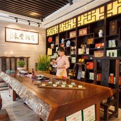 Guangzhou Wellgold Hotel развлечения