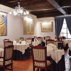 Отель Palacio Ca Sa Galesa питание фото 2