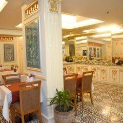 İstasyon Турция, Стамбул - 1 отзыв об отеле, цены и фото номеров - забронировать отель İstasyon онлайн фото 6