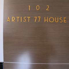 Отель artist77house Южная Корея, Сеул - отзывы, цены и фото номеров - забронировать отель artist77house онлайн спа