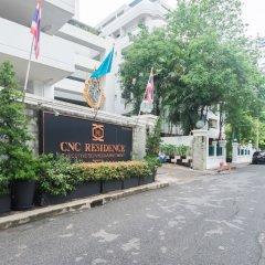 Отель CNC Residence фото 3