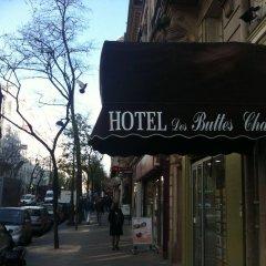 Отель Hôtel des Buttes Chaumont