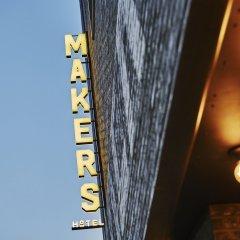 Отель Makers Hotel Южная Корея, Сеул - отзывы, цены и фото номеров - забронировать отель Makers Hotel онлайн приотельная территория