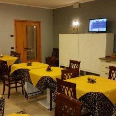 Отель Le Colombelle Массанзаго питание фото 2