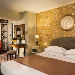 Отель Hôtel Des Grands Hommes комната для гостей фото 2
