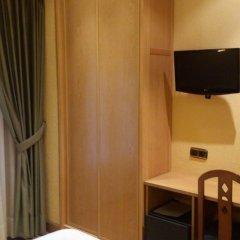 Отель Pensión La Concha Сан-Себастьян удобства в номере