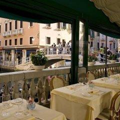 Hotel Bonvecchiati Венеция фото 11