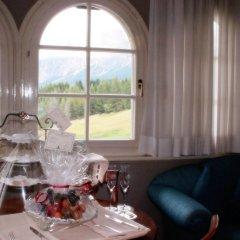 Miramonti Majestic Grand Hotel питание фото 2