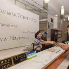 Отель 7Days Inn Xinyu Shengli Nan Road интерьер отеля фото 2