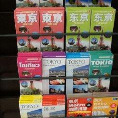 Отель Horidome Villa Япония, Токио - 1 отзыв об отеле, цены и фото номеров - забронировать отель Horidome Villa онлайн фото 2
