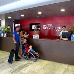 Отель Ohtels Belvedere развлечения