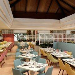 Отель Majestic Mirage Punta Cana All Suites, All Inclusive питание фото 2