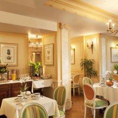 Отель Luxembourg Parc Париж питание