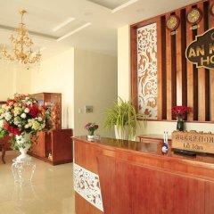 An Khanh Hotel Далат фото 8