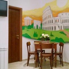 Отель The Pope At The Window детские мероприятия