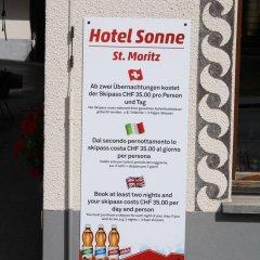 Отель Hostel Casa Franco Швейцария, Санкт-Мориц - отзывы, цены и фото номеров - забронировать отель Hostel Casa Franco онлайн городской автобус