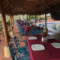 Hotel Plaza Tucanes питание фото 3