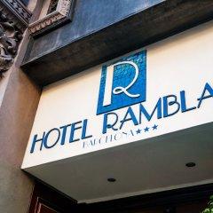 Отель Ramblas Hotel Испания, Барселона - 10 отзывов об отеле, цены и фото номеров - забронировать отель Ramblas Hotel онлайн фото 5
