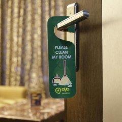 Отель OYO Premium Jaipur Junction удобства в номере фото 2