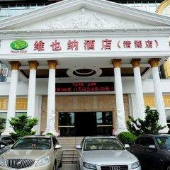Vienna Hotel Shenzhen Longhua Qinghu Road Branch парковка