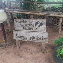 Отель Stumble Inn Eco Lodge Гана, Шама - отзывы, цены и фото номеров - забронировать отель Stumble Inn Eco Lodge онлайн приотельная территория