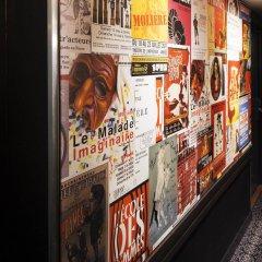 Hotel Les Théâtres развлечения