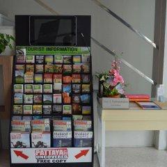 Aya Boutique Hotel Pattaya банкомат
