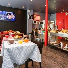 Отель Le Régent Montmartre by Hiphophostels питание