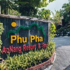 Отель Phu Pha Aonang Resort & Spa парковка