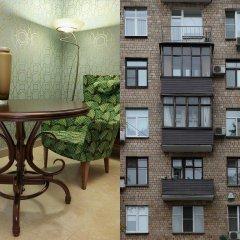 Гостиница Apartdecor Paveletskaya