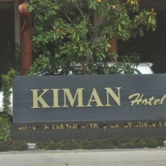 Kiman Hotel парковка
