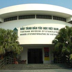 My Hotel Universal Hanoi развлечения