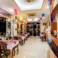 Отель Kata Blue Sea Resort питание